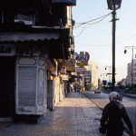 14 - 2002  Europe-Sirie  Regard Croisèe